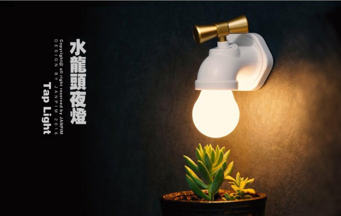 超推薦8款創意小夜燈-水龍頭夜燈
