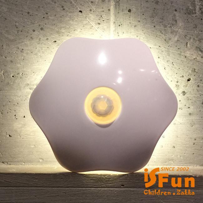 超推薦8款創意小夜燈-發光六角星