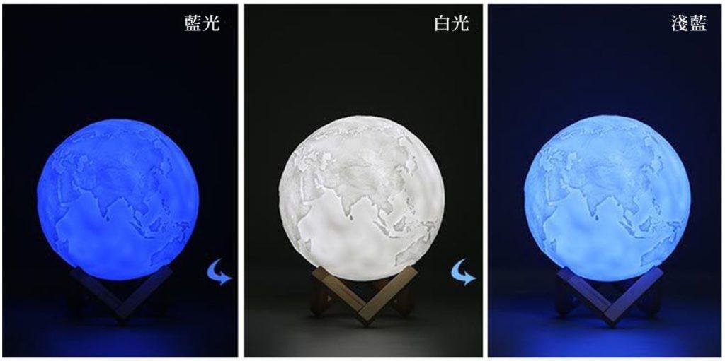 超推薦7款創意小夜燈-觸控三色地球燈