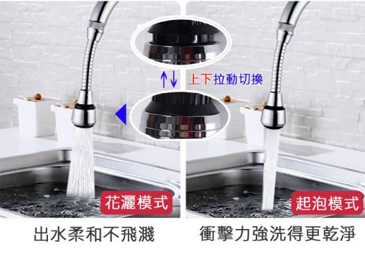 增壓省水加長水龍頭