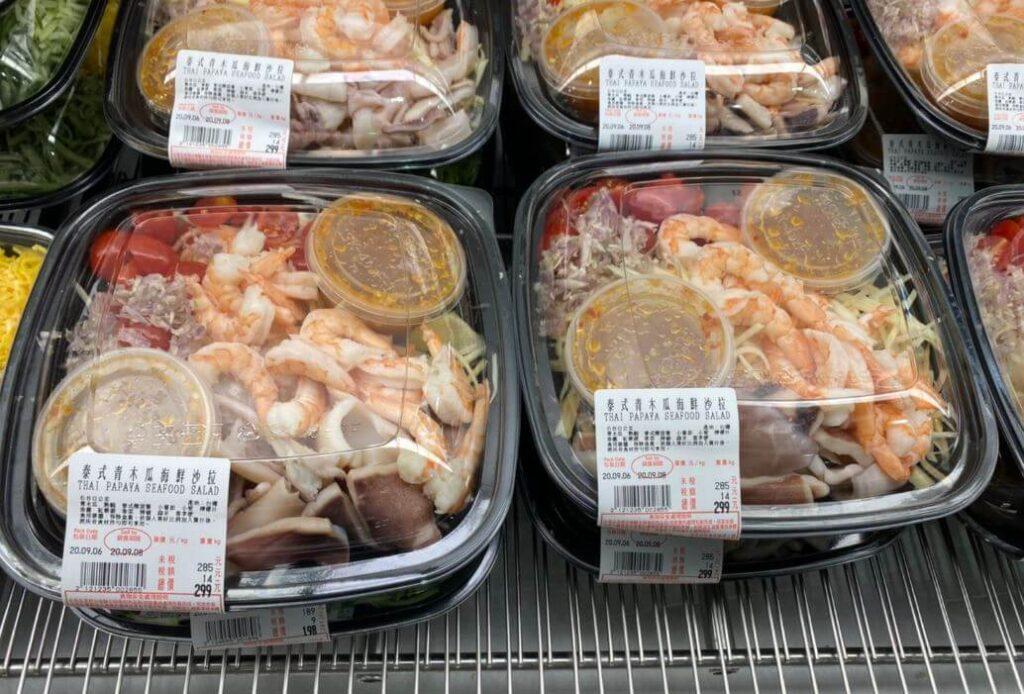 青木瓜海鮮沙拉