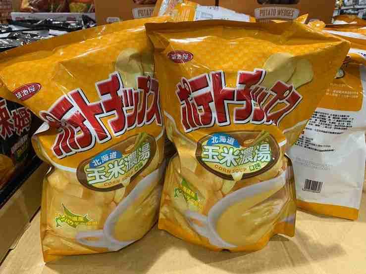 玉米濃湯洋芋片