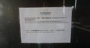 台南青年旅館